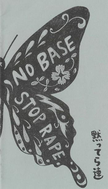 Mute Squad: No Base Stop Rape!