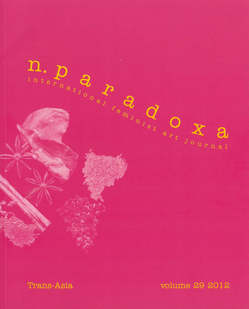 n.paradoxa