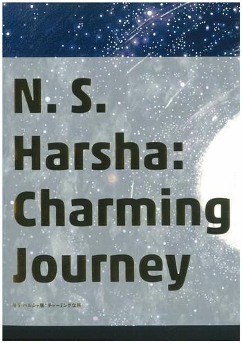 N.S. Harsha: Charming Journey