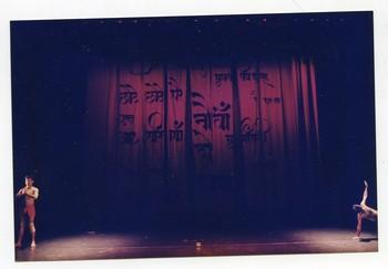 Photograph of Navlakha/Lao Jiu - The Ninth Born—Scene 04