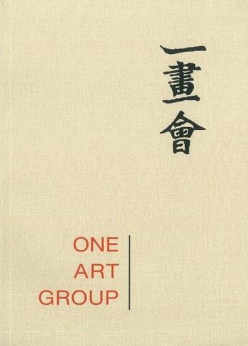 One Art Group