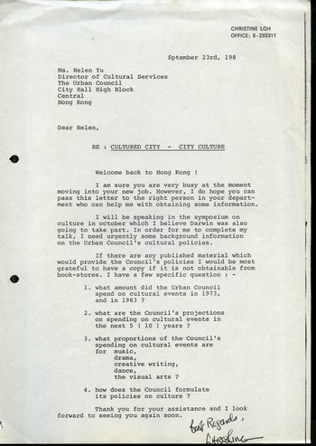 A letter from Loh Kungwai Christine to Helen Yu, 23 September 1984