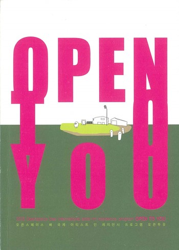 2010 Openspace bae International artist-in-residence program OPEN TO YOU