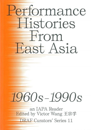 Performance Histories from East Asia 1960s-90s An IAPA Reader_Cover