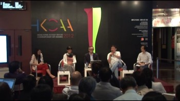 Periodisation of Art in Hong Kong