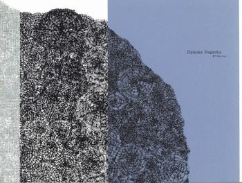 Daisuke Nagaoka: Drawing