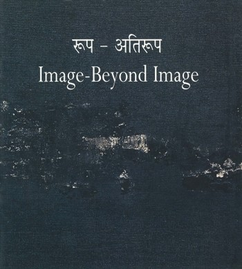 Image-Beyond Image: Contemporary Indian Paintings From the Collection of Glenbarra Art Museum Japan
