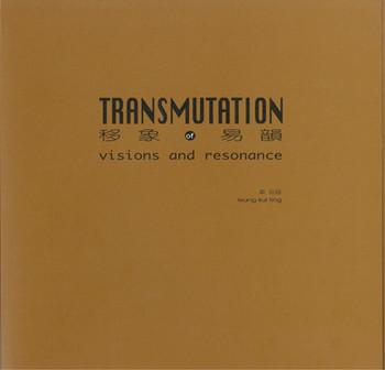 Transmutation of Visions and Resonance