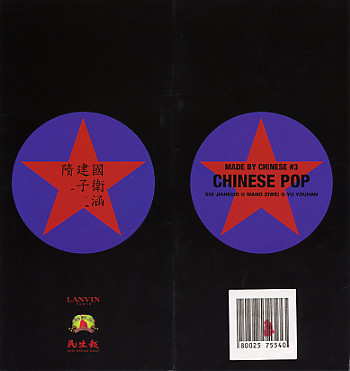 Made by Chinese #3 Chinese Pop