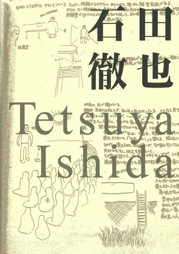 The Sad Canvases - the World of Tetsuya Ishida