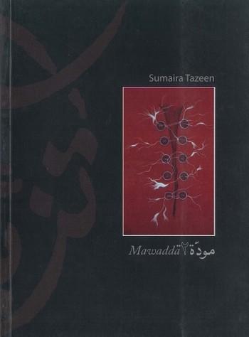 Sumaira Tazeen: Mawadda II