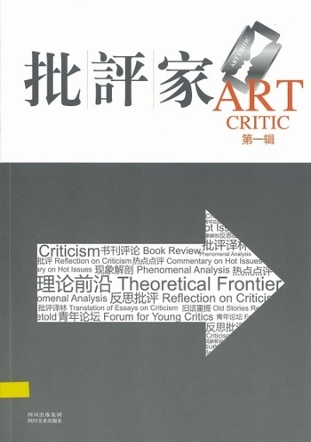 Art Critic (All holdings in AAA)