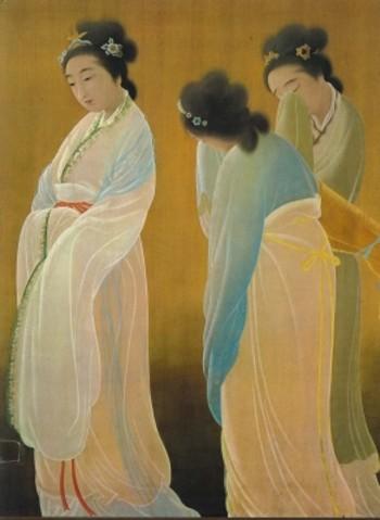 (Uniform Edition of Contemporary Japanese Art 3: Shunso HISHIDA/ Shikou IMAMURA)