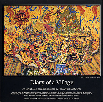 Diary of a Village