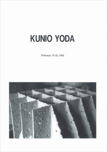 Kunio Yoda
