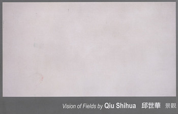 Vision of Fields by Qiu Shihua