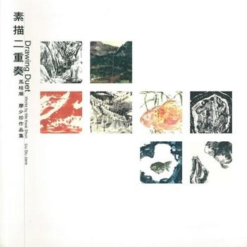 Drawing Duet: Works by Ma Kwai Shun Liu Siu Jane