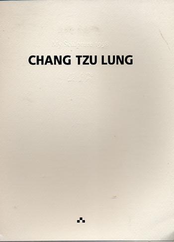 My Sculpture 1998 - Chang Tzu Lung