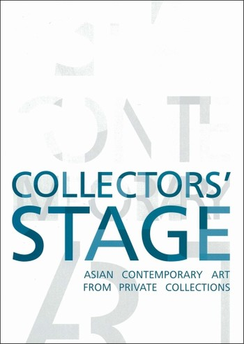 Collectors' Stage: Asian Contemporary Art from Private Collections