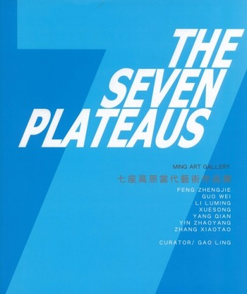 The Seven Plateaus