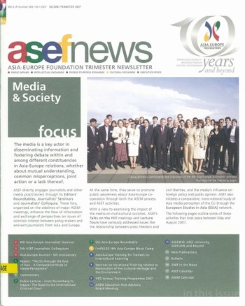 ASEF news (All holdings in AAA)