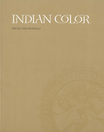 Indian Color