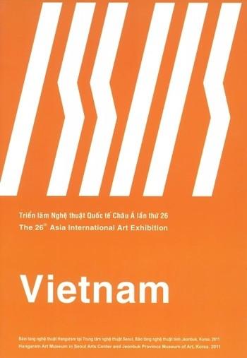 The 26th Asian International Art Exhibition (Vietnam)