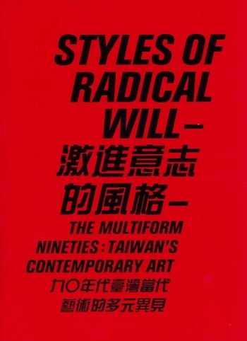 Styles of Radical Will: The Multiform Nineties: Taiwan's Contemporary Art