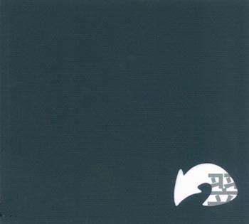 Chipeng's Album