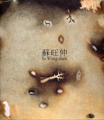 Su Wong-shen