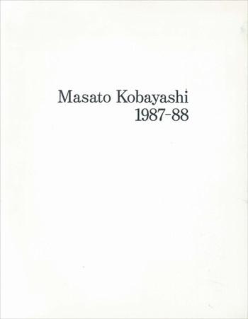Masato Kobayashi 1987-88