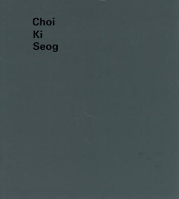 Choi Ki Seog