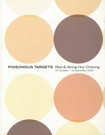 Poisonous Targets: Rea & Wong Hoy Cheong
