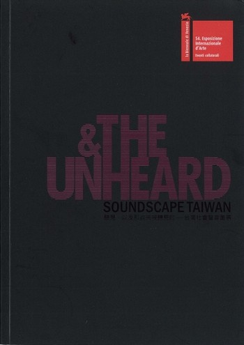 The Heard & The Unheard: Soundscape Taiwan (Chinese Edition)