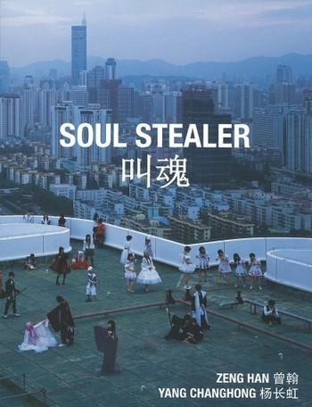 Zeng Han + Yang Changhong: Soul Stealer