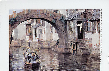 Yu Xiao Hui