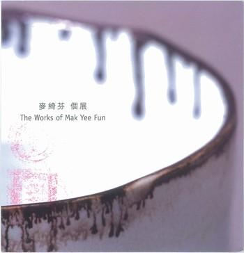 The Works of Mak Yee Fun