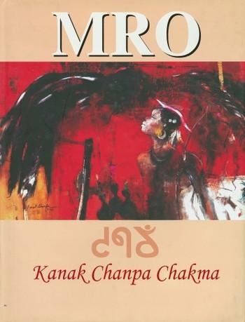 MRO: Kanak Chanpa Chakma