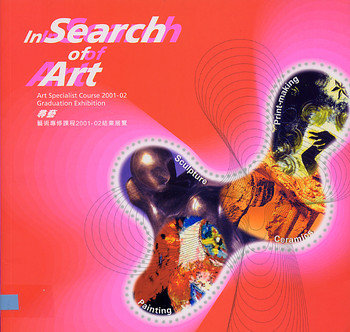 In Search of Art - Art Specialist Course 2001-02 Graduation Exhibition