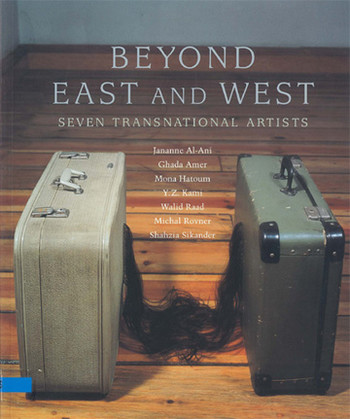 Beyond East and West: Seven Transnational Artists