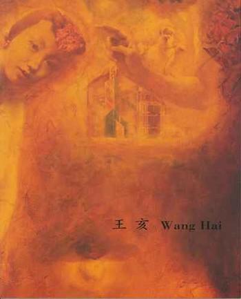 Wang Hai: Icons