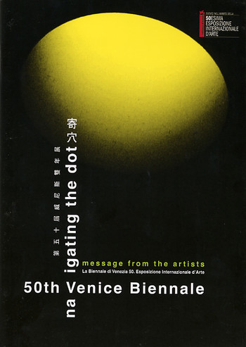 Navigating the Dot: 50th Venice Biennale - Message from the Artists
