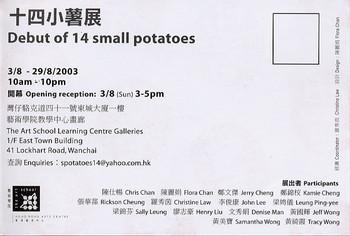 Debut of 14 Small Potatoes