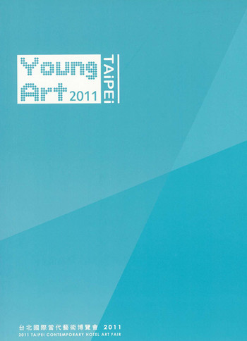 Young Art Taipei 2011 Catalog