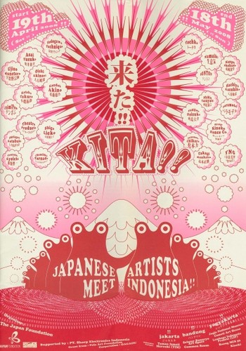 KITA!!: Japanese Artists Meet Indonesia (Catalog)