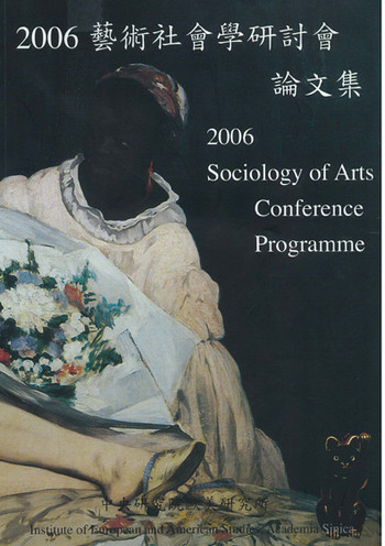 2006 sociology of arts conference programme