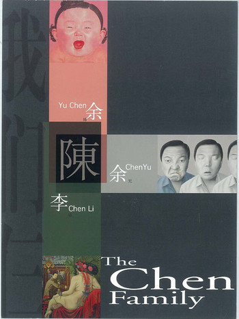 The Chen Family