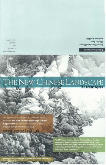 The New Chinese Landscape: The Artists Speak