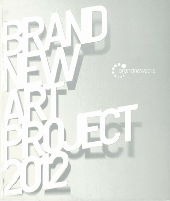 Brand New Art Project 2012