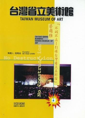 Cai Guo Qiang: No Destruction, No Construction—Bombing Taiwan Museum of Art